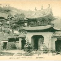 3350. The Tower Gate of Sofukuji, Nagasaki
