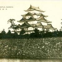 2901. Nagoya Castle