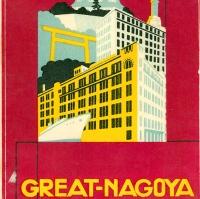 3025. Envelope for Great-Nagoya postcard set