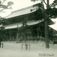 3027. Higashi Honganji Temple (Nagoya)