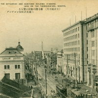 2849. The Mitsubishi and Sumitomo Building Standing High on the Thoroughfare, Nagoya