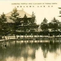 2902. Daibutsu Temple and Corridor in Todaiji, Nara