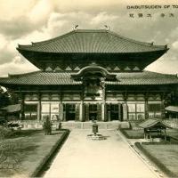 2903. Daibutsuden of Todaiji, Nara