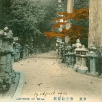 2904. Lanterns of Nara