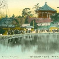 1481. Sarusawa Pond, Nara