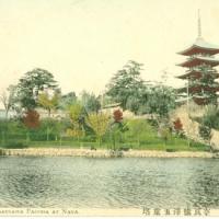 1482. Sarusawa Pagoda at Nara