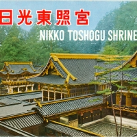 3099. Nikko Toshogu Shrine