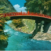 3104. Nikko National Park: Sacred Bridge