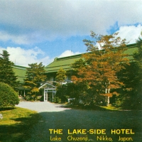 3108. The Lake-Side Hotel
