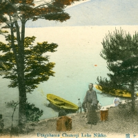 2140. Utagahama, Chuzenji, Lake Nikko
