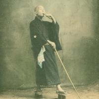 2715. A blind man