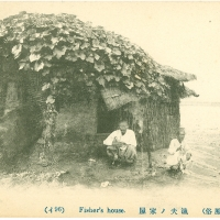2720. Fisher's House