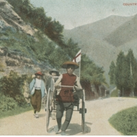 3188. Country Mail, Japan