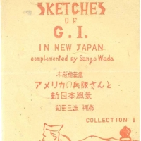3011. Envelope for Sketches of G.I. in New Japan Collection I postcard set