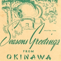 3272. Seasons Greetings from Okinawa