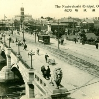 1395. The Naniwabashi (Bridge), Osaka (RPPC)