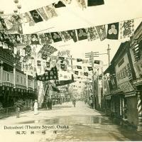 2757. Dotonbori (Theatre Street) Osaka (RPPC)