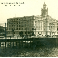 2761. The Osaka City Hall (RPPC)