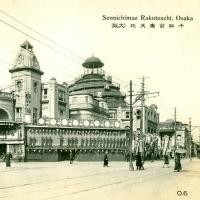 2764. Sennichimae Rakutenchi, Osaka