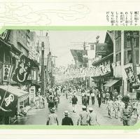 2765. Dotonbori (Osaka Famous Sites)