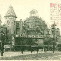 2766. Osaka Sennichimae Rakutenchi