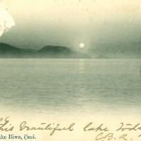1385. Moon on Lake Biwa