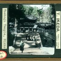 3073. Toshogu Temple, Nikko
