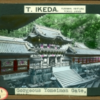 3074. Gorgeous Yomeimon Gate, Nikko