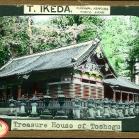 3075. Treasure House of Toshogu Temple