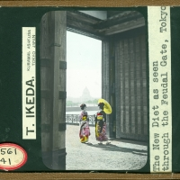 3078. The New Diet as Seen through the Feudal Gate, Tokyo