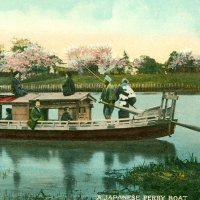 3567. A Japanese Ferry Boat