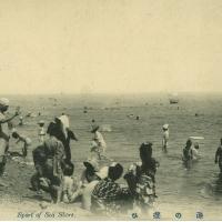 2194. Sport of Sea Shore