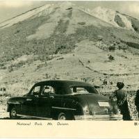 3450. National Park Mount Daisen