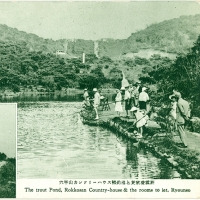 3451. The trout Pond, Rokko-san Country-house and the rooms to let. Ryounso