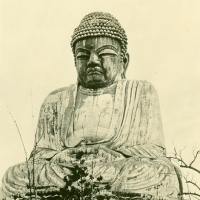 3283. Japan, Beppu - The Great Daibutsu