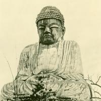 3283. Japan, Beppu - The Great Daibutsu