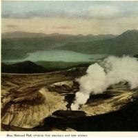 2297. Akan National Park
