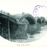 2305. Kintai Bridge at Iwakuni, Suo Province