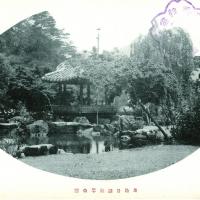 2307. Iwakuni, Suo Province