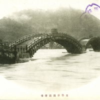 2308. Kintai Bridge at Iwakuni, Suo Province