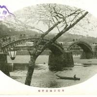 2309. Kintai Bridge at Iwakuni, Suo Province