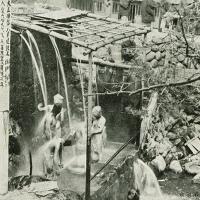2316. Beppu Hot Springs