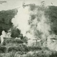 2317. Beppu Hot Springs