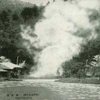 2318. Beppu Hot Springs