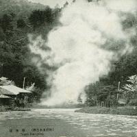 2318. Beppu Hot Springs