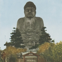 3185. The Grand Buddha Statue, Beppu Spa