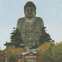 3185. The Grand Buddha Statue, Beppu Spa