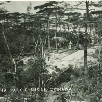 2216. Naha Park and Shrine, Okinawa