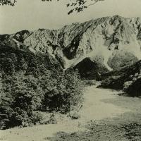 2220. National Park, Mt. Daisen