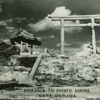 2224. Entrance to Shinto Shrine, Naha, Okinawa